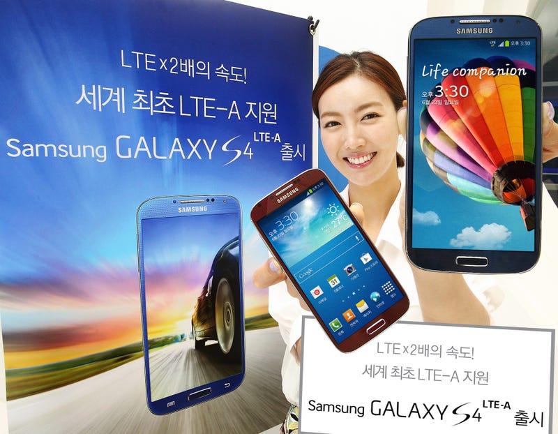 Illustration for article titled La primera red de 4G-Avanzado ya es una realidad en Corea del Sur