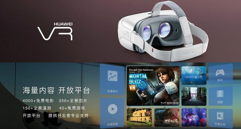 Illustration for article titled Huawei VR: así son las gafas de realidad virtual portátiles de Huawei