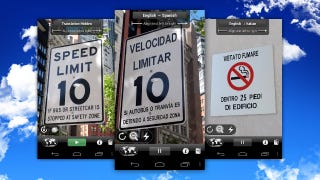 Illustration for article titled Word Lens for Android Brings Offline, Visual Language Translations to Your Android Phone