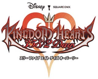Illustration for article titled Kingdom Hearts 358/2 Days Confirmed for North America