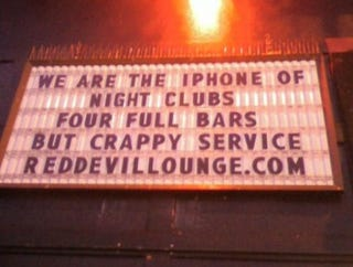 Illustration for article titled The iPhone of Night Clubs