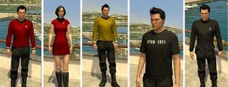 Illustration for article titled Home's Virtual Star Trek Contest Wins You Virtual Star Trek Stuff