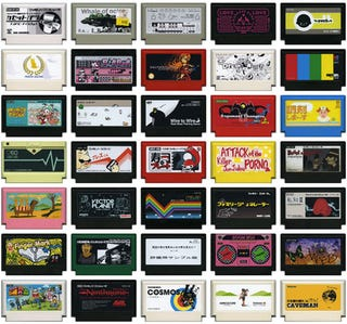 Illustration for article titled Famicase Exhibition Fuses Yesterday's Famicom Cartridges With Today's Curious Artistic Minds