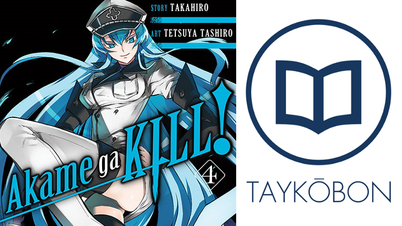 Illustration for article titled Akame ga Kill! Vol. 4 - Manga Review