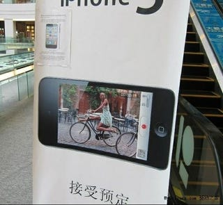 Illustration for article titled iPhone 5 Pre-Orders Start at This Chinese Store. Hey, Wait a Second...