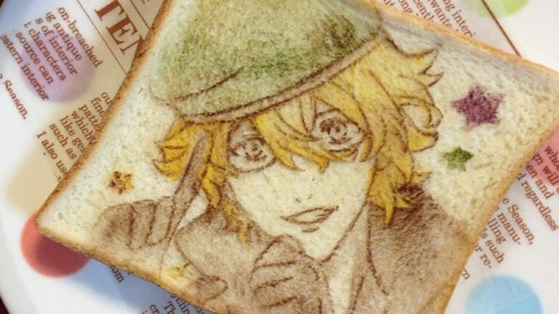 Illustration for article titled Is Japanese Toast Art the Next Big Thing?