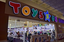 Illustration for article titled Is YOUR Toys R Us Closing?