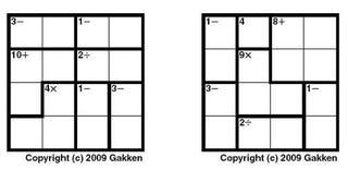 Illustration for article titled KenKen Makes Math... Fun?