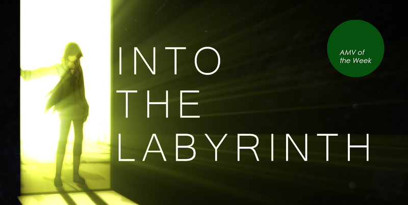 Illustration for article titled AMV of the Week #1 - Into the Labyrinth