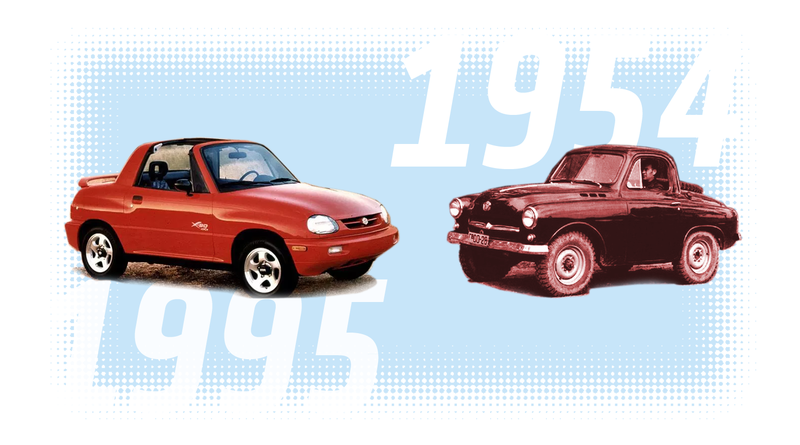 Illustration for article titled The Delightfully Weird Suzuki X90 Had an Equally Weird Soviet Ancestor