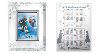 Illustration for article titled This Frozen Calendar costs 100 million Yen