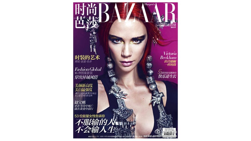 Illustration for article titled Victoria Beckham Has Red Hair On This Cover Of Harper's Bazaar