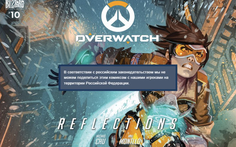 Illustration for article titled Overwatch Comic Not Released In Russia Because Of Gay Propaganda Law
