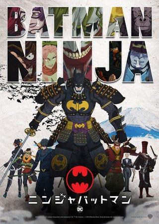 Illustration for article titled Enjoy the newest trailer of the Batman Ninja anime film