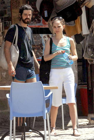 Illustration for article titled Natalie Portman's Boyfriend Devendra Dares To Wear Short-Shorts