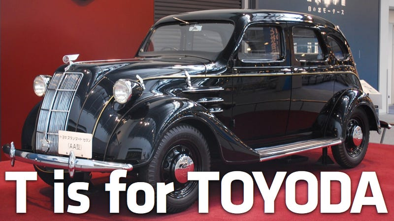 Illustration for article titled You Say Toyoda, We Say Toyota: How The Automaker Got Its Name