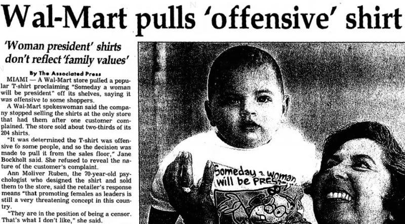 Screencap via Newspapers.com.