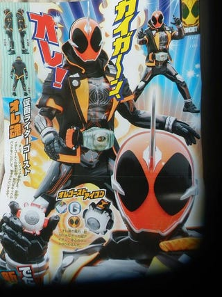 Illustration for article titled This is Kamen Rider 2015-2016: Ghost!!