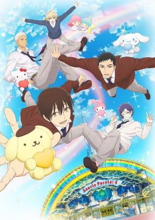 Illustration for article titled The anime of Sanrio Boys will premier in January