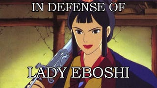 Illustration for article titled In Defense of Lady Eboshi from Princess Mononoke