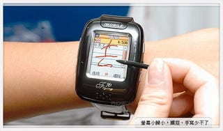 Illustration for article titled IMobile Flying C1000 Watch is Phone, Audio and Video Player, Chunky