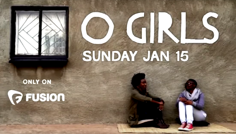 O Girls trailer screenshot