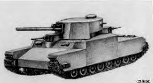 Research Paper on German Technology in World War 2 Intro Help?