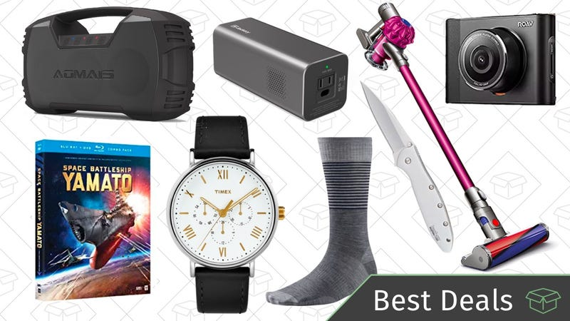 Illustration for article titled Wednesday's Best Deals: Anime Blu-rays, Portable Battery Pack, Smartwool Socks, and More