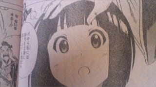 Illustration for article titled New Japanese Manga Allegedly Rips Off Super Popular Anime [Update]