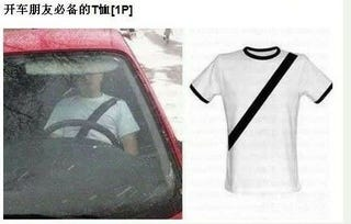 Illustration for article titled Chinese Drivers Really Don't Want to Wear Seatbelts