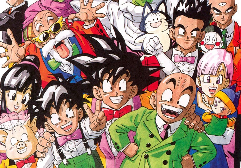 Illustration for article titled Dragon Ball 101