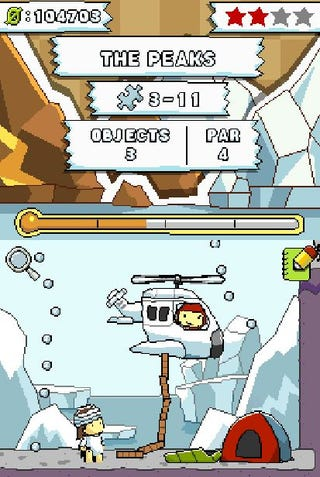 Illustration for article titled Scribblenauts! Hits North America Sept. 15