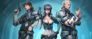 Illustration for article titled Ghost In The Shell First Connection Online