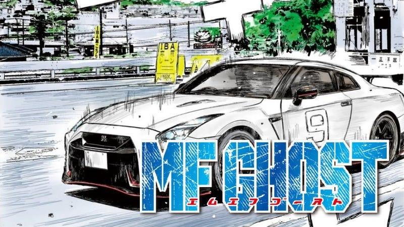 Illustration for article titled Initial D Creator's New Manga Series Is Here
