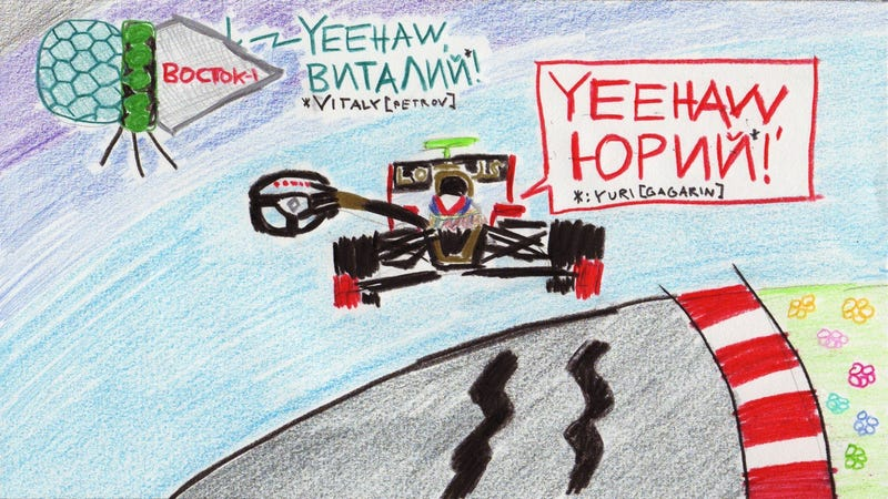 Illustration for article titled The 2011 Malaysian Grand Prix in Crayola