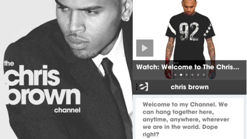 Illustration for article titled Here's That Chris Brown App You Certainly Never Asked For