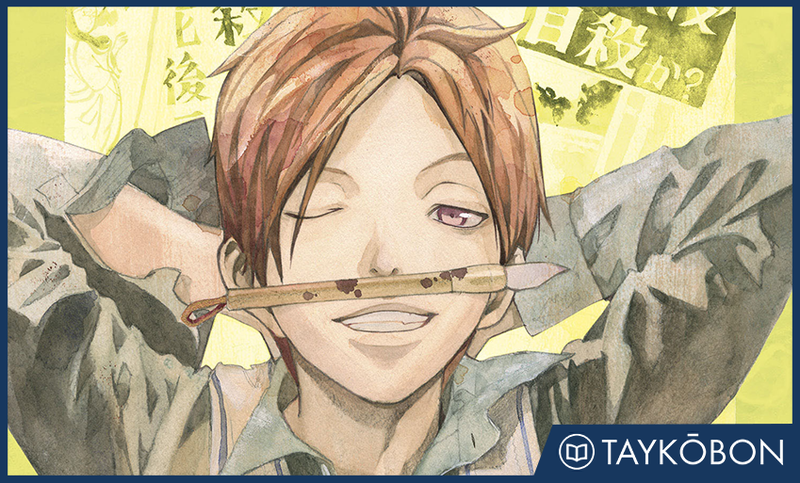 Illustration for article titled Noragami Vol. 11 - Manga Review
