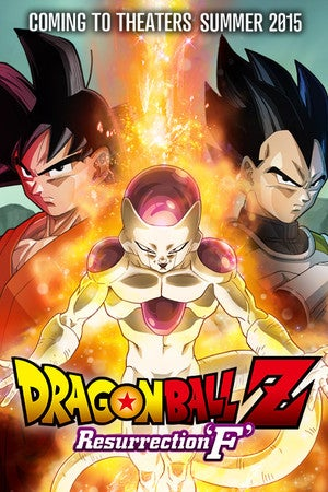 Illustration for article titled Dragon Ball Z: Resurrection 'F' $8,000,000 Box Office