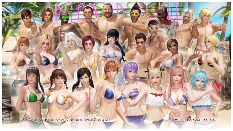 Illustration for article titled The Inevitable Dead Or Alive 6 Swimsuit DLC Is Here