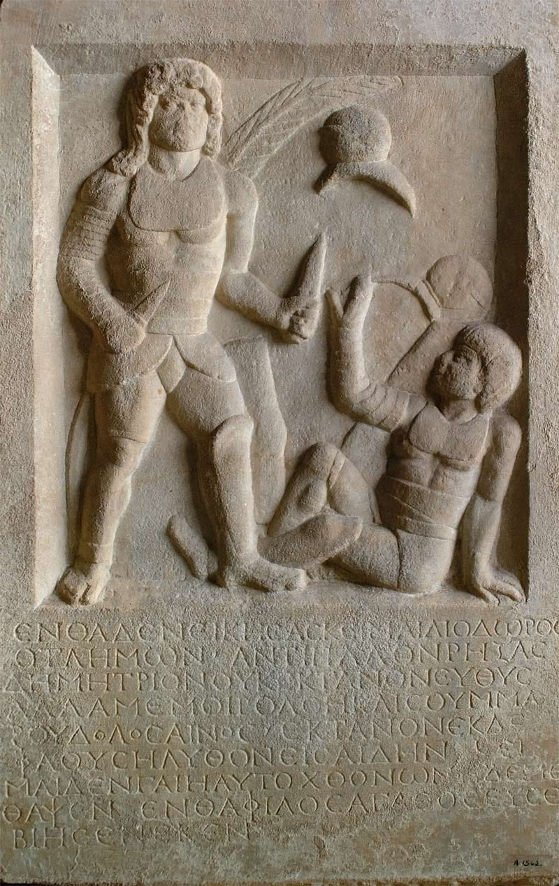 Illustration for article titled Referee Blamed For 1,800-Year-Old Gladiator's Death