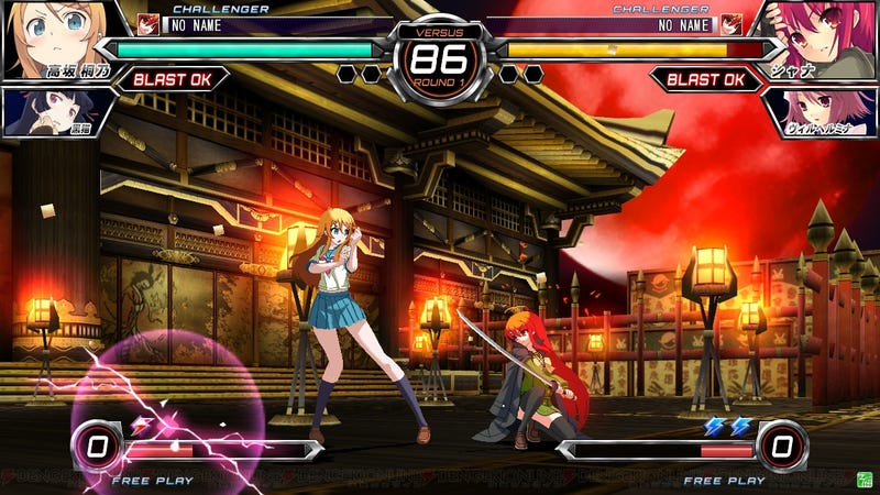 Illustration for article titled Dengeki Bunko: Fighting Climax Coming to the West