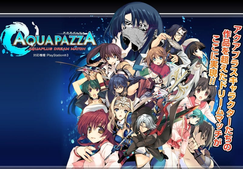 Illustration for article titled Novibear's Necessities on Aquapazza Dream match (ps3)