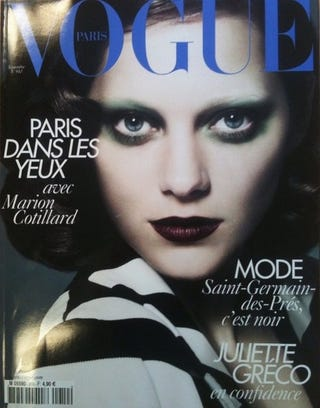 Illustration for article titled Marion Cotillard Ditches Her Eyebrows For French Vogue Cover