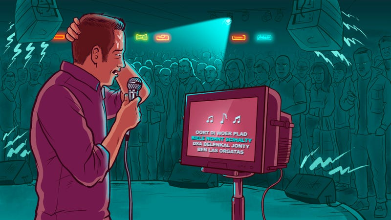 Illustration for article titled How To Karaoke Without Shaming Yourself