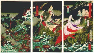 Illustration for article titled The Search for Kusanagi-no-Tsurugi, the Lost Imperial Sword of Japan