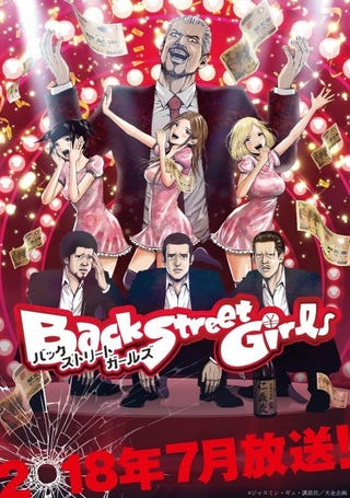 Illustration for article titled The anime of Backstreet girls will premier in July 4