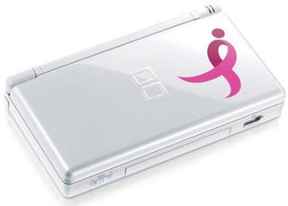 Illustration for article titled Pink Ribbon DS Lite Is an Insult to Cancer Funding