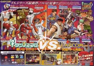 Illustration for article titled Morrigan, Onimusha's Soki Joining New Capcom Brawler