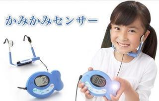 Illustration for article titled Kami Kami Sensor Counts Your Kids Chews, No Kidding