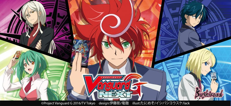 Illustration for article titled 5 Chapters so far: Cardfight!! Vanguard G: NEXT